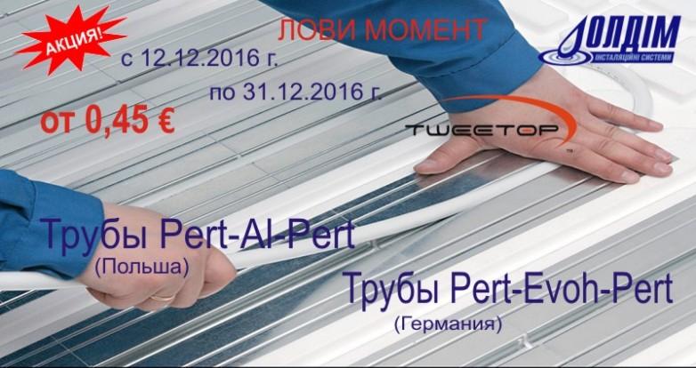 aktsiya-tvitop-2