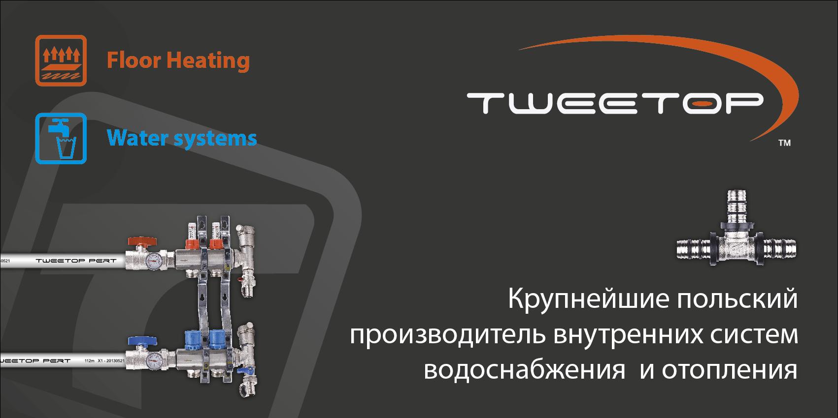 billboard2_V1_0805_13